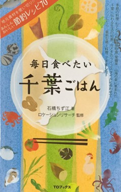 book_gohan